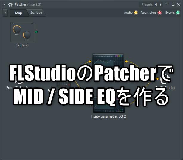 Flstudioのpatcherでmid Side Eqを作る Chillout With Beats